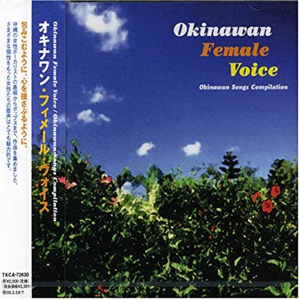 okinawan female voice